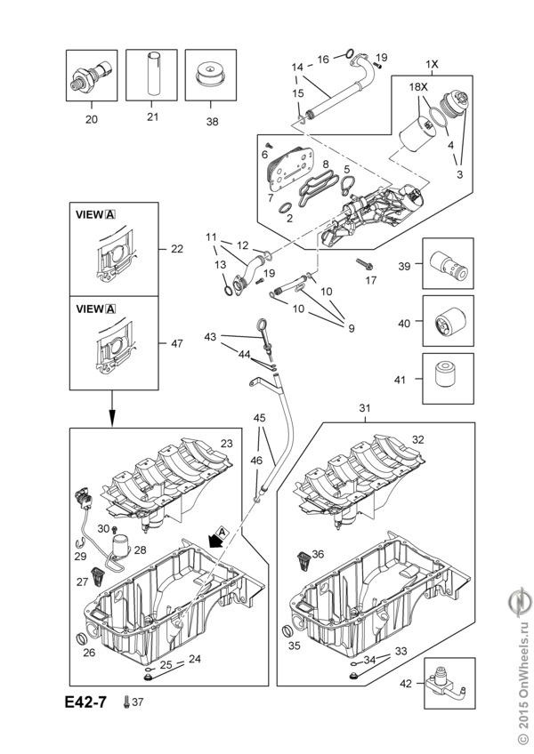 Период замены теплообменник масляный фильтр в опель астра g теплообменное оборудование lloyd интернет магазин wildberries